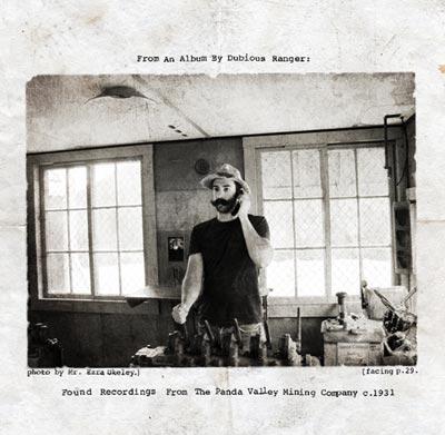 found_recordings