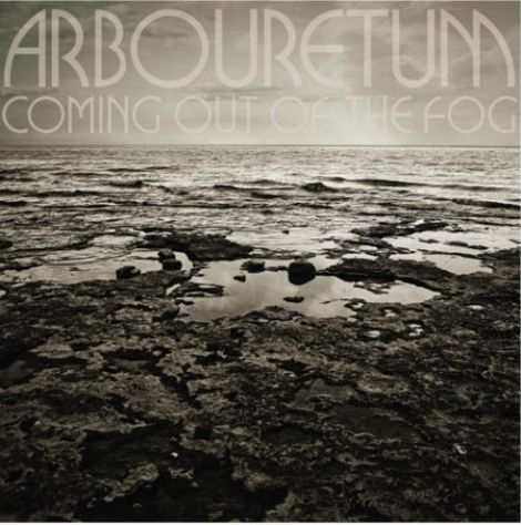 arbouretum-coming-out-of-the-fo
